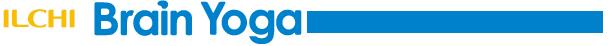 【大阪・梅田のヨガ教室】イルチブレインヨガ梅田スタジオは東梅田駅から徒歩5分!